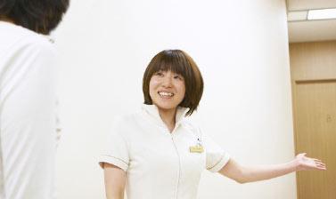 越田クリニック 看護助手 スタッフ