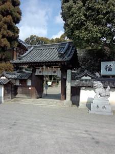 桜井神社①