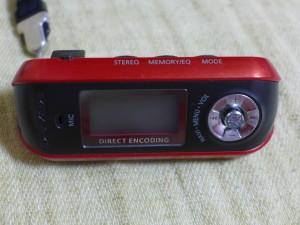 P1050893