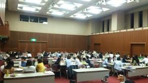 岡山国際交流センターの国際会議場での開催